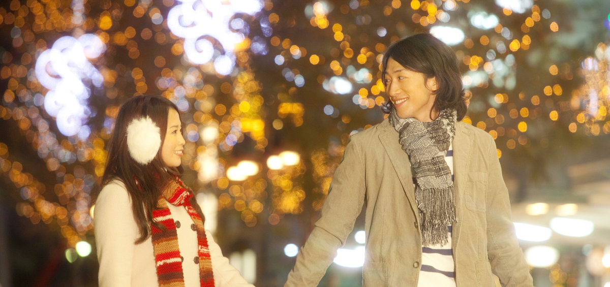 Japanese couple at Christmas time